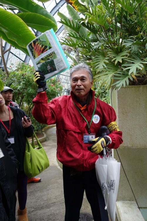植物園のボランティアの方