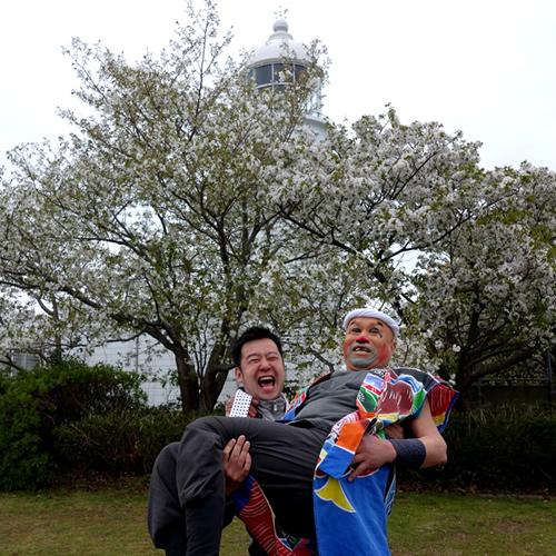 樺島灯台公園で
