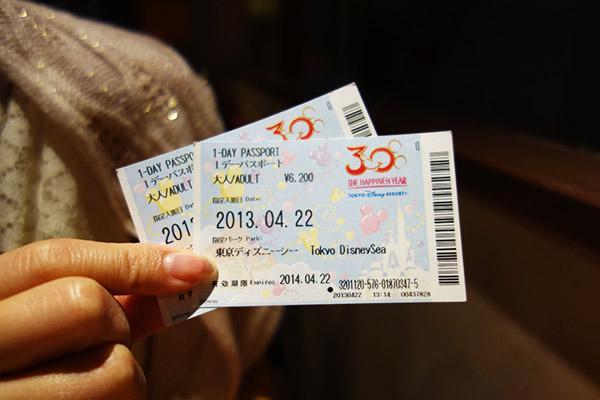 アダルトチケット