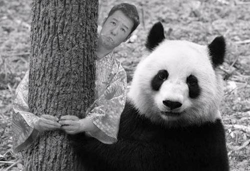 パンダとオレ