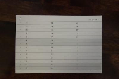 裏にもカレンダー