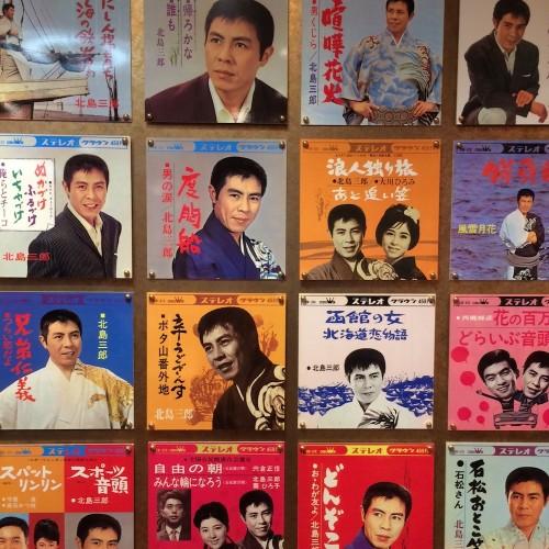 北島三郎の歴史