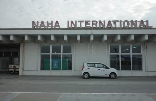 昔の国際空港