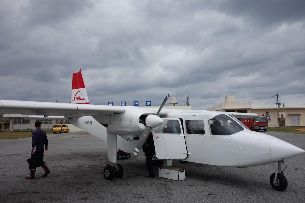 日本一小さな旅客機