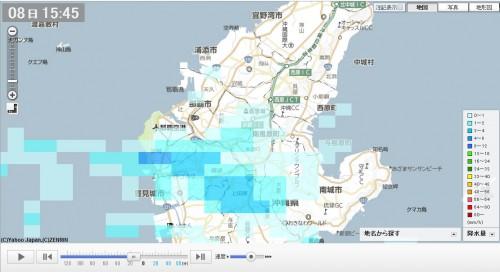 雨雲ズームレーダー
