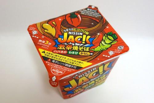 激辛焼そばJACK ハバネロわさびからし味