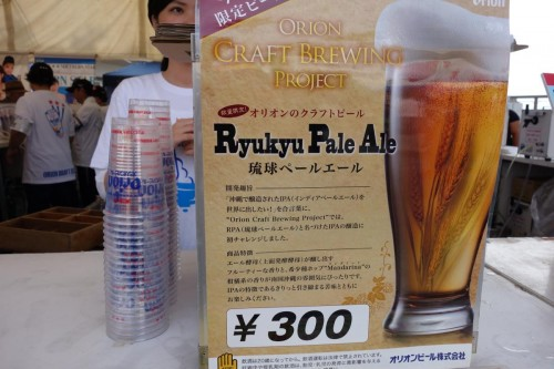 beer_DSC02747