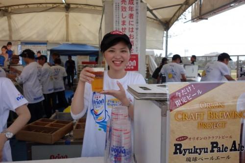 beer_DSC02749