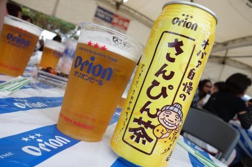 beer_DSC02766
