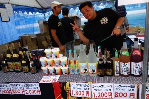beer_DSC02774