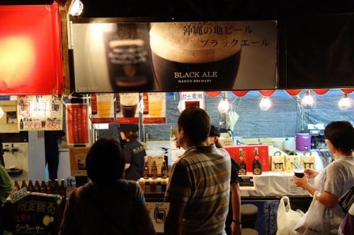 beer_DSC02800