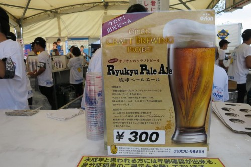 beer_IMG_5106