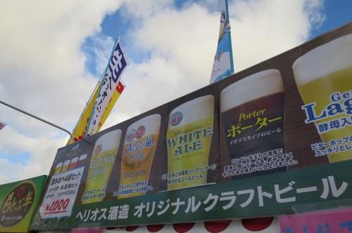 beer_IMG_5156
