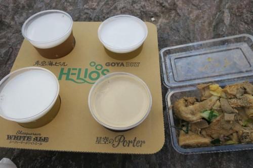beer_IMG_5159