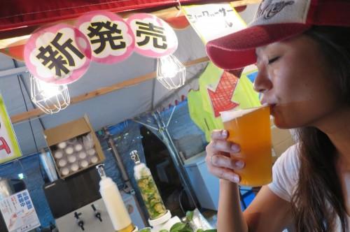 beer_IMG_5202