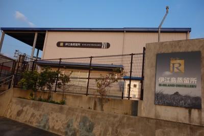 伊江島蒸留所