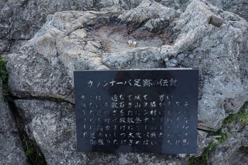 力(ちから)タンナーパの足跡