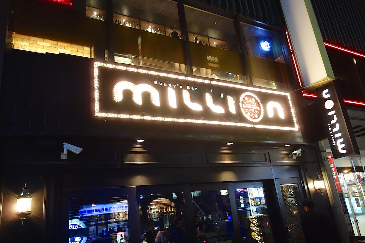 すすきの ガールズバー ミリオン