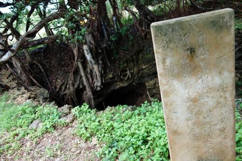 アンヌカー(東の井戸)