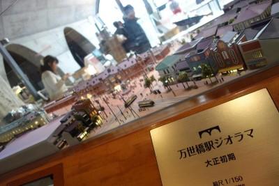 万世橋駅ジオラマ