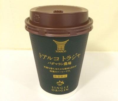キーコーヒー トアルコトラジャ