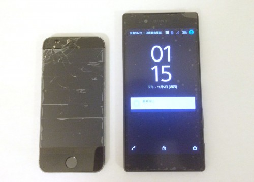 割れphoneと比較