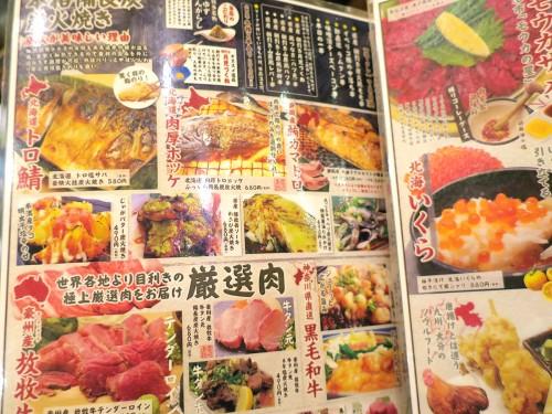 肉、魚メニュー
