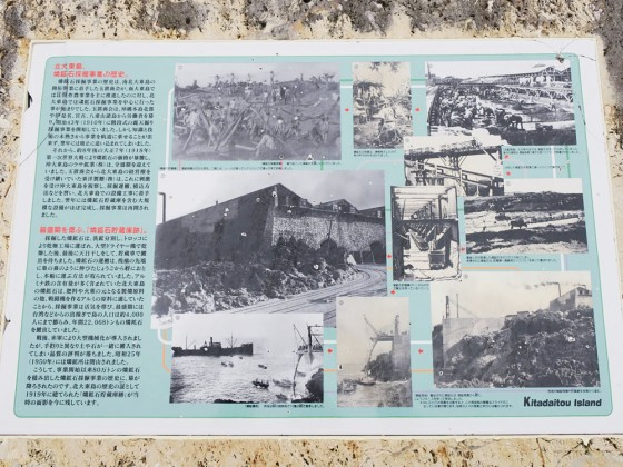 燐鉱採掘場の説明