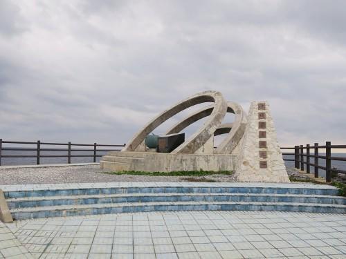 沖縄最東端