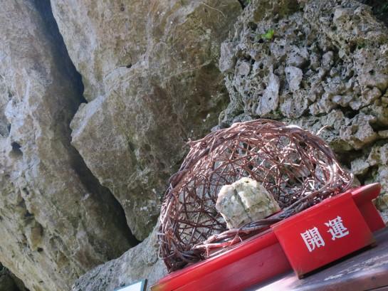 奇岩に祈願