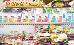 トップバリュの世界を旅する食卓 World Dining を食べてみた!
