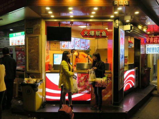 上海のお店 その1