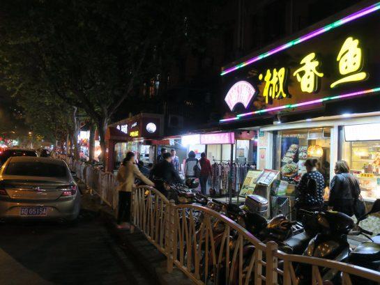 上海のお店 その2