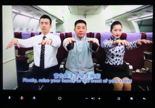 中国東方航空 機内で太極拳?