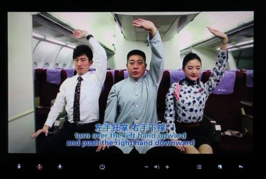 中国東方航空 機内で太極拳