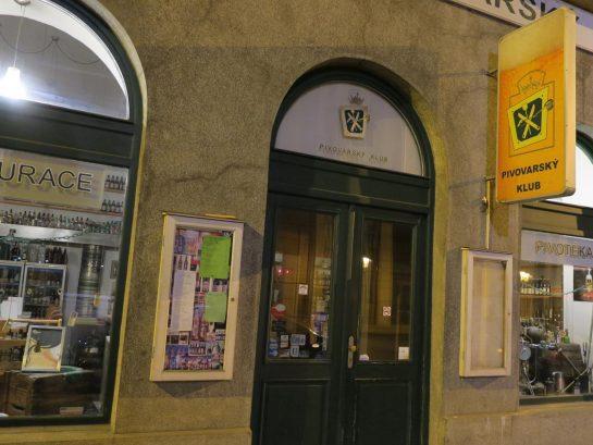 クラフトビールのお店