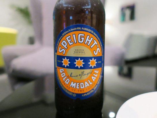 エンペラーラウンジ ビール