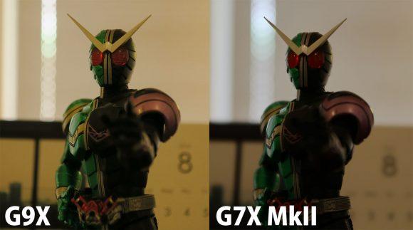 G7X MKII と G9X 画像比較1