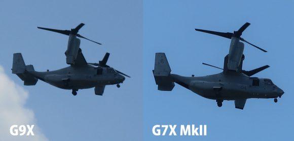 G7X MKII と G9X オスプレイ 画像比較2