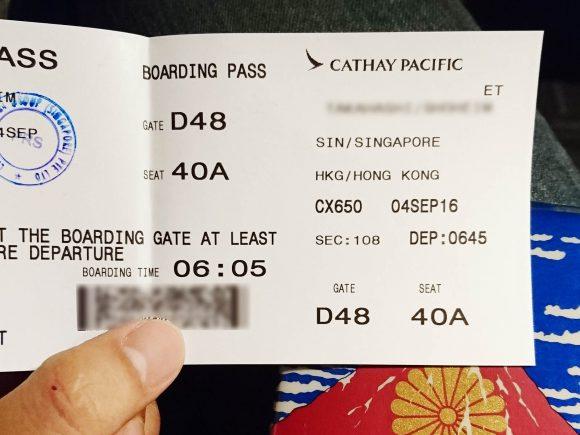 香港までのチケット