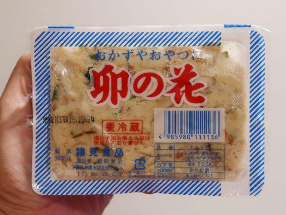 おかずやおやつ 卯の花(100円)