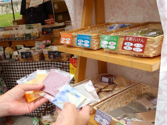 石鹸ひとつ100円