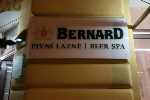ビールスパ