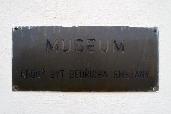 スメタナの生家が博物館に