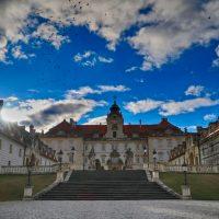 チェコ 国立ワインセンター