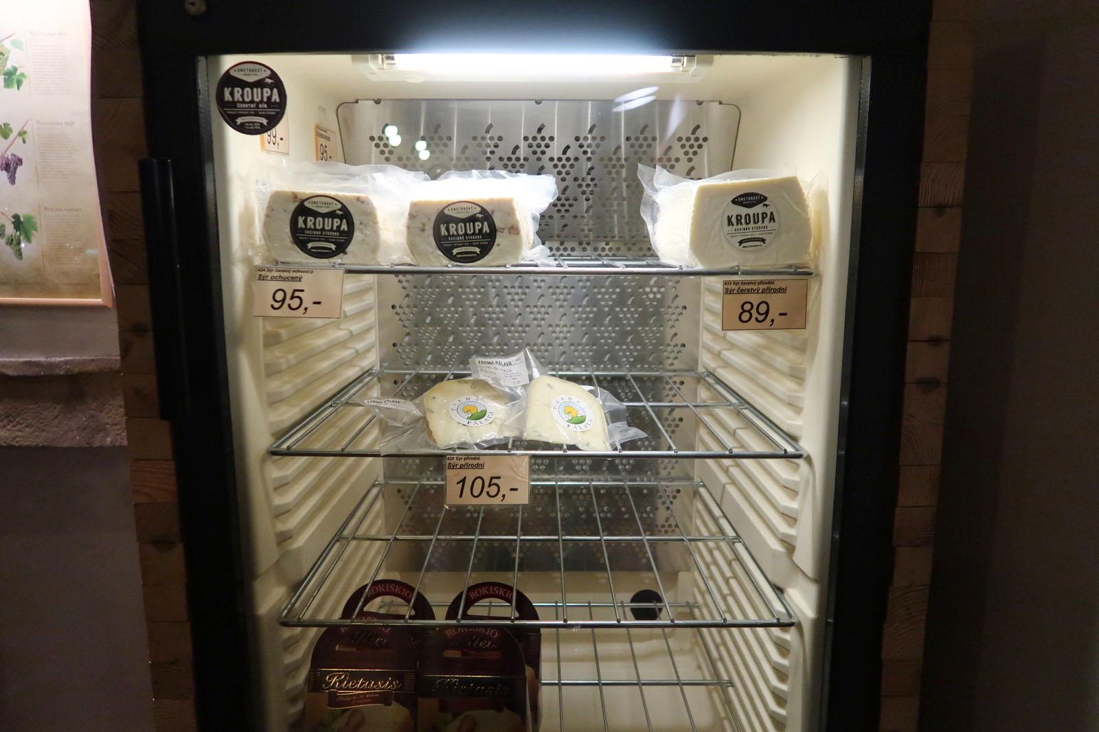 チーズ売ってた