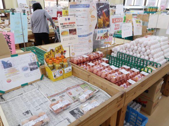 卵コーナー