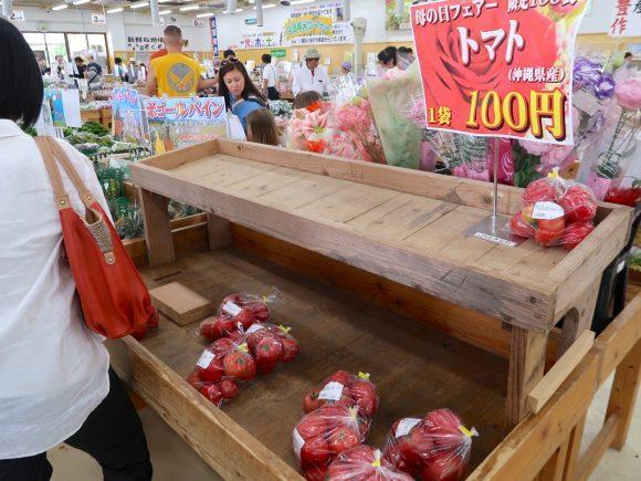 トマト 100円