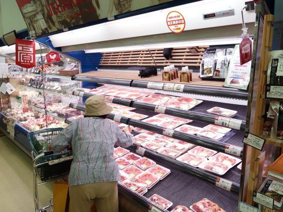 お肉もあります。