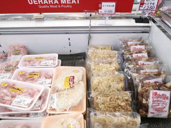 UEHARA MEAT